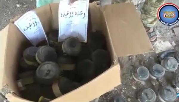فيديو- مليشيا الحوثي تحول مسجداً في مدينة الحديدة إلى معمل لصناعة الألغام