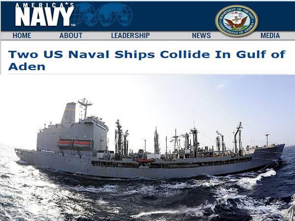 ترجمة| اصطدام سفينتين تابعتين للبحرية الأميركية في خليج عدن