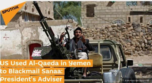 مستشار الرئيس هادي: الولايات المتحدة تستخدم القاعدة في اليمن لابتزاز صنعاء