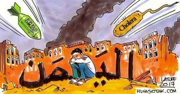 واشنطن بوست: اليمن يتضور جوعاً بسبب الحصار وعلى البيت الأبيض التدخل فوراً