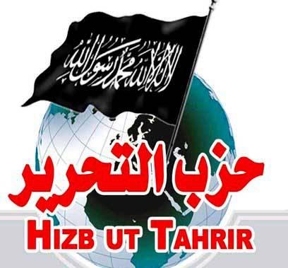 حزب التحرير يطالب جماعة الحوثيين بالإفراج عن اثنين من أعضائه (بيان)