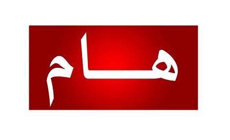 بعد قليل.. &#34خبر&#34 تنشر النص الكامل للقاء الزعيم صالح مع قناة &#34سي بي سي&#34 المصرية