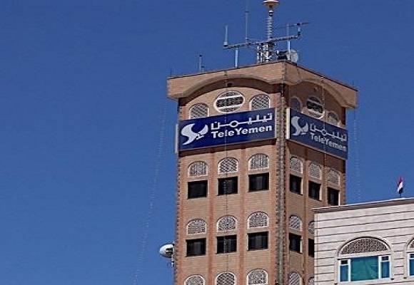 مؤسسة الاتصالات اليمنية تكشف سبب بطء خدمة الانترنت