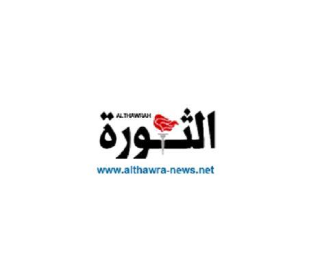 إعادة إطلاق موقع صحيفة الثورة