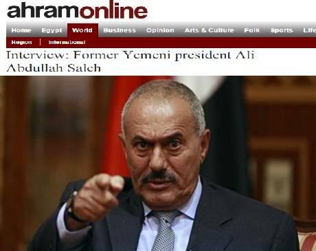 الرئيس السابق: يؤلمني أن أرى اليمن تتجزأ