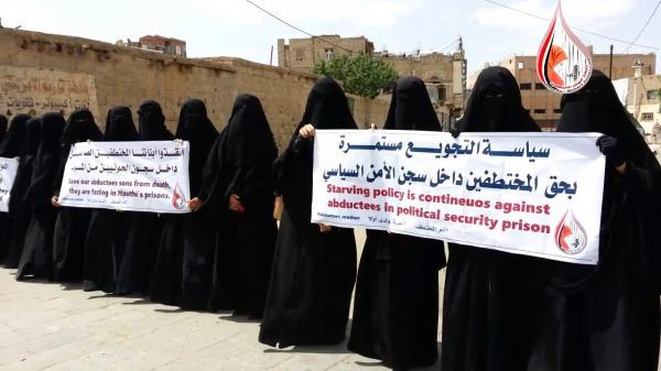 &#34أمهات المختطفين&#34 تتهم الحوثيين بقتل 123مختطفاً و2000 مازالوا يقبعون في 224 سجناً ومكان احتجاز