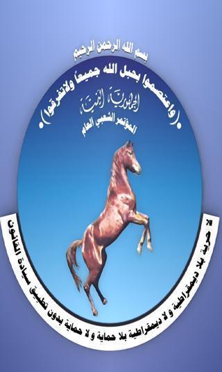 المؤتمر الشعبي: انصار الله اخترقوا الهدنة وهاجموا منزل العميد طارق صالح (تصريح)