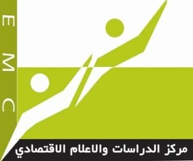 استياء لتجاهل القطاع الخاص والمجتمع المدني في اللجنة الاقتصادية