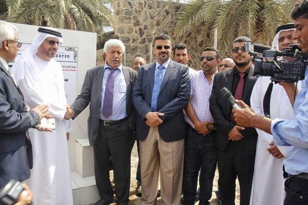 السفير الإماراتي ووزير الصحة يضعان حجر الأساس لمركز أمراض وجراحة العظام بمستشفى الجمهورية بعدن