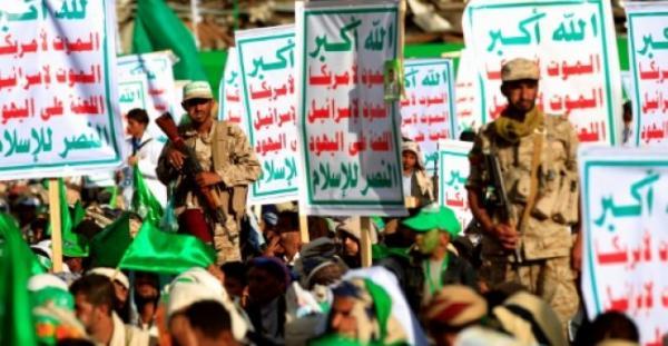 """الإعلام الغربي يشكك بنجاح محادثات السويد: """"إيران هي من تحرك الحوثيين وصاحبة الكلمة في بدء الحرب أو إنهائها"""""""