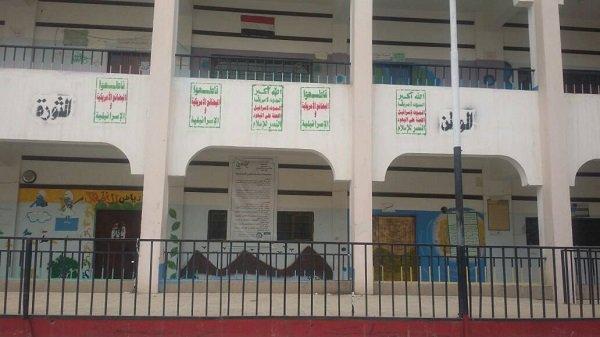 طالبات مدرسة بلقيس بذمار يرفضن توجيه مدير مكتب التربية والمديرة بترديد &#34الصرخة&#34 والأخيرة تعتدي عليهن