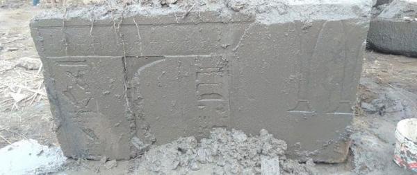"""مصر: الكشف عن 19 كتلة أثرية ضخمة في """"ميت رهينة"""""""
