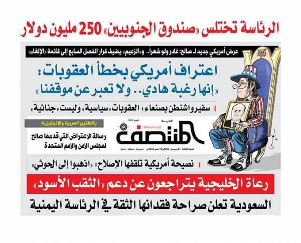 عرض أمريكي جديد لـ صالح: غادر ولو شهراً.. سفير واشنطن: العقوبات &#34سياسية&#34 وليست &#34جنائية&#34