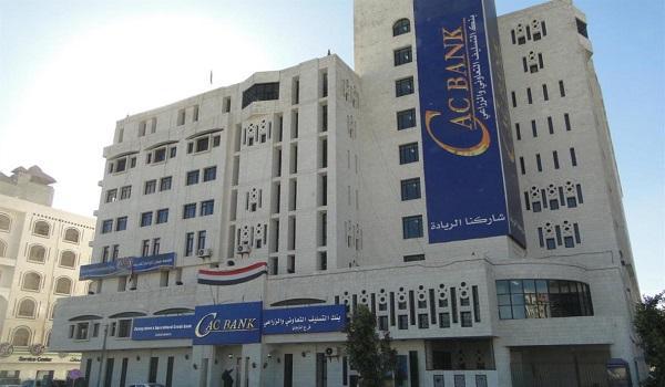 الأمن القومي الخاضع للحوثيين يعتقل مدير &#34كاك بنك&#34 فرع الستين بصنعاء