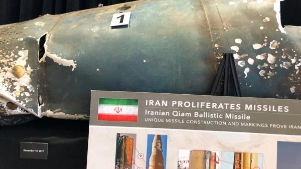 واشنطن تفرض عقوبات جديدة على شبكة شحن إيرانية وشركات طيران بسبب تهريب الأسلحة إلى الحوثيين