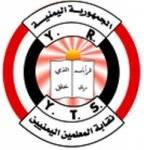 الغابري: جماعات تابعة لـ&#34نقابة المعلمين&#34 تهدد باقتحام مكتب التربية بذمار بالقوة