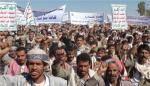 قتلى وجرحى في انفجار استهدف تجمعا للحوثيين في صنعاء