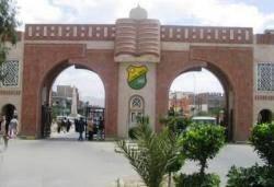 مجلس عمال الجامعات يطالب بتنفيذ لائحة الحقوق ويهدد بالاضراب الشامل
