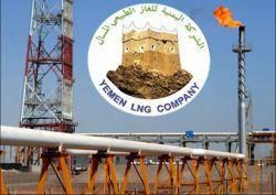عمال الشركة اليمنية للغاز الطبيعي المسال يؤكدوا بدء الاضراب الشامل بعد يومين
