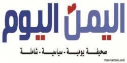 """قراء """"الجنوب""""، يشيدون بـ""""صحيفة اليمن اليوم"""""""