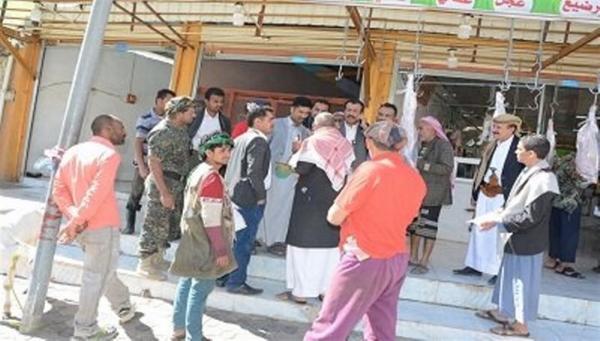 بائعو اللحوم والمواشي بصنعاء يعلنون إضراباً مفتوحاً بسبب ابتزاز الحوثيين