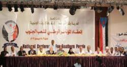 هيئات رئاسة المجلس الوطني تؤكد التزامها بالموقف الذي يعبر عن ارادة شعب الجنوب