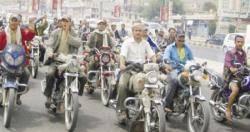 شرطة أمانة العاصمة تضبط 196 دراجة مشبوهة