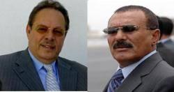 الرئيس علي عبدالله صالح، يعزي تلفونيا الرئيس علي ناصر محمد
