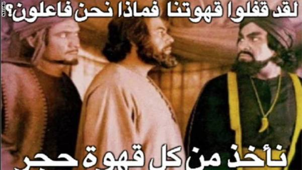 محافظ القاهرة ينفي إغلاق مقهى بسبب &#34الملحدين&#34.. ومغردون يسخرون بصور &#34كفار قريش&#34 بعد تهم عبادة الشيطان