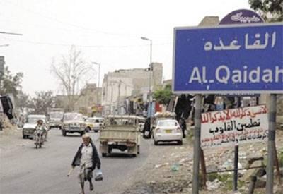إبطال عبوة ناسفة بمديرية القاعدة وسط اليمن
