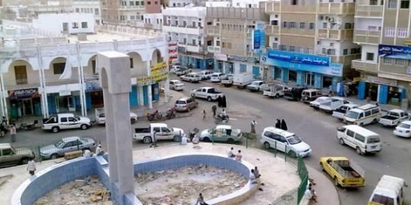 اليمن.. مسلحون ينهبون مبالغ مالية من مكتب بريد في المكلا