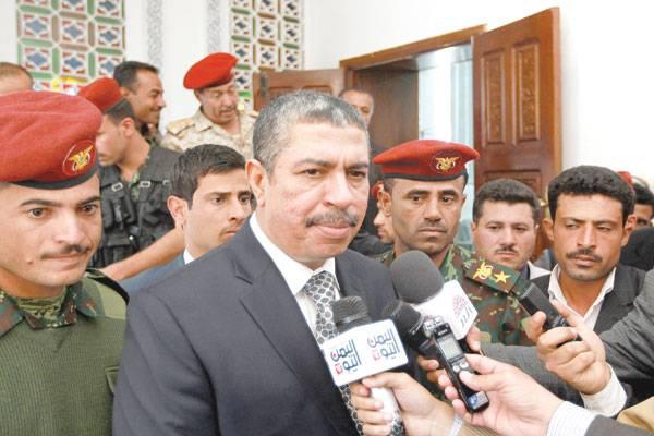 الحكـومة اليمنية تنتقل إلى عــدن
