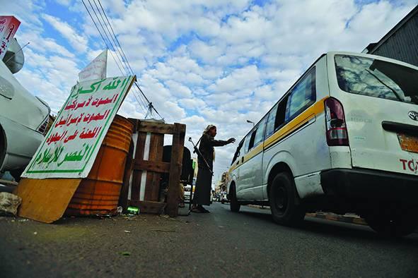 اتهام رسمي لـ&#34أنصار الله&#34 باختطاف ضابط رفيع في المخابرات اليمنية
