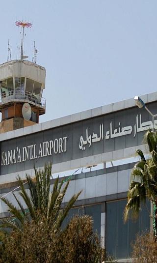 مليشيا الحوثي تحوثن مطار صنعاء بكادر نسائي (زينبيات)