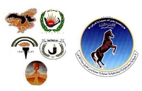 بيان للمؤتمر والتحالف بـ&#34إب&#34 يدعو لاقتلاع جذور الإرهاب من اليمن