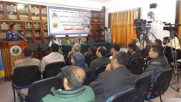 شعراء اليمن يتغنون بـ&#34القدس عروس القوافي&#34 بصنعاء