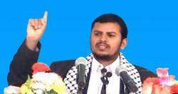 اكد استمرار عملية فحص رفات حسين الحوثي ..