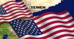 واشنطن: تهديدات القاعدة في اليمن ذات مصداقية