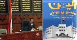 لجنة برلمانية تدعو لسرعة إعداد مشروع قانون ينظم نشاط أجهزة الإعلام
