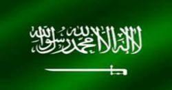 وزارة العمل السعودية تؤكد مواصلة العمل بنظام الكفيل