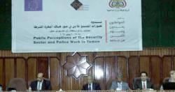 سفيرة الاتحاد الاوربي تؤكد على أهمية ادماج المرأة في أقسام الشرطة