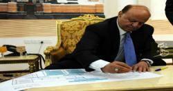 الرئيس هادي يصادق على خطة إعادة هيكلة وزارة الداخلية