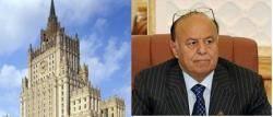 روسيا تؤكد استمرار دعمها للتسوية في اليمن وتطالب بمحاسبة المعرقلين لها
