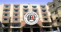وكلاء وزارت ومدراء عموم يسعون للاستحواذ على 13 وظيفة ملحق ثقافي بالسفارات اليمنية