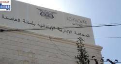 المحكمة الإدارية تلغي قرار وزير المالية بالسماح بتصدير الحديد الخردة