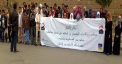 وقفة تضامنية لأعضاء برلمان الاطفال امام سجن الأحداث بصنعاء