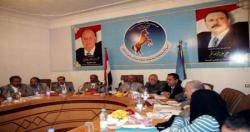 في اجتماع اللجنة العامة للمؤتمر مع سفراء الدول الراعية لتنفيذ المبادرة..