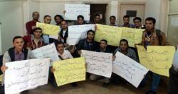 عودة احتجاجات طلاب اليمن بمصر داخل مبنى الملحقية الثقافية اليمنية