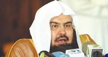 السديس يدعو قادة الأمة لتعزيز رؤية السعودية بشأن توسعات الحرم المكى
