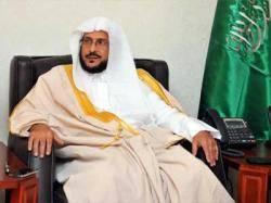 صحيفة سعودية تتهم تيار إخواني بمحاولة قتل رئيس هيئة الأمر بالمعروف